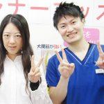 武蔵野市境 姿勢改善 30代女性 S.Kさん