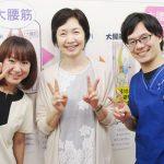 武蔵野市境 腰痛 60代女性 H.Mさん