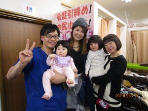 ウィル鍼灸整骨院 産後ママさんとの写真
