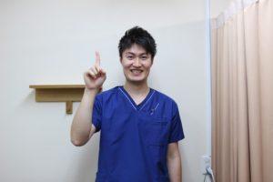 ウィル鍼灸整骨院 施術スタッフ写真